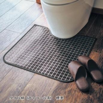 トイレマットのみ 拭ける ロング 幅広 ワイド シンプル 日本製 トイレマット すべりにくい 新生活 模様替え タイル柄 チャコール系 幅75cm 奥行120cm