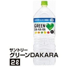 サントリー GREEN DAKARA 2L×6本_4901777287969_74