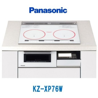 KZ-XP76W パナソニック 3口IHクッキングヒーター ビルトインタイプ ダブルオールメタル対応 幅60cm クリアホワイト