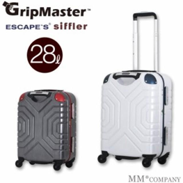 2a27618b45 グリップマスター搭載 シフレ スーツケース28L 1日~3日目安 Sサイズ ...