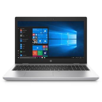 HP ProBook 650 G4 多彩なカスタマイズが魅力のビジネスノート・キャンペーン-A