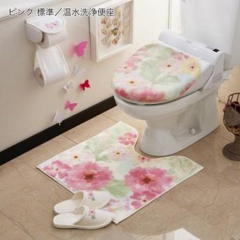 水彩タッチのトイレマット・フタカバー<アソルティー> 単品・セット 「ピンク系」