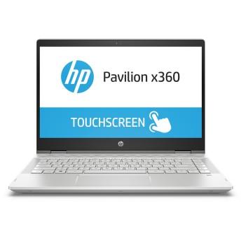 HP Pavilion x360 14-cd0000 エントリーモデル