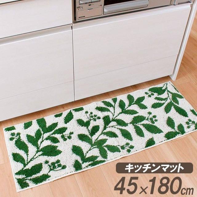 キッチンマット コーナー吸着キッチンマット 45×180cm グリーン リーフ