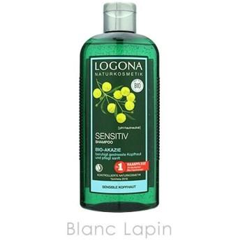 ロゴナ LOGONA センシティブシャンプー 250ml [011687]