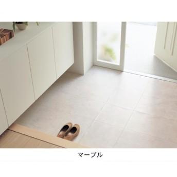 拭き掃除がしやすい玄関シート 「マーブル」