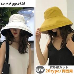 折り畳み補助機能付き!UVハット 帽子 レディース 大きいサイズ 紫外線100%カット 日よけ 折りたたみ つば広 自転車 飛ばない UVカット 夏 簡単サイズ調整