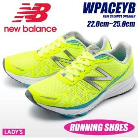 NEW BALANCE ニューバランス ランニングシューズ WPACEYB レディース 靴 NB シューズ