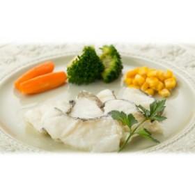 送料無料 レンジで簡単 鱈の酒粕バター  120g×5パック レンジ 鱈 惣菜 レトルト