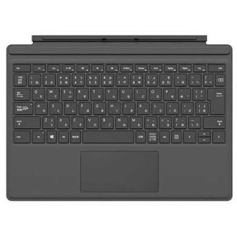 【納期目安:2週間】マイクロソフト FMM-00019 Surface Pro タイプ カバー ・バックライト搭載 ・拡張ガラス製タッチパッド ・マグネット着脱