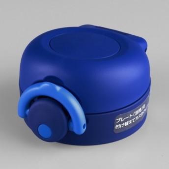サーモス 真空断熱ケータイマグ JNR栓ユニット ロイヤルブルー