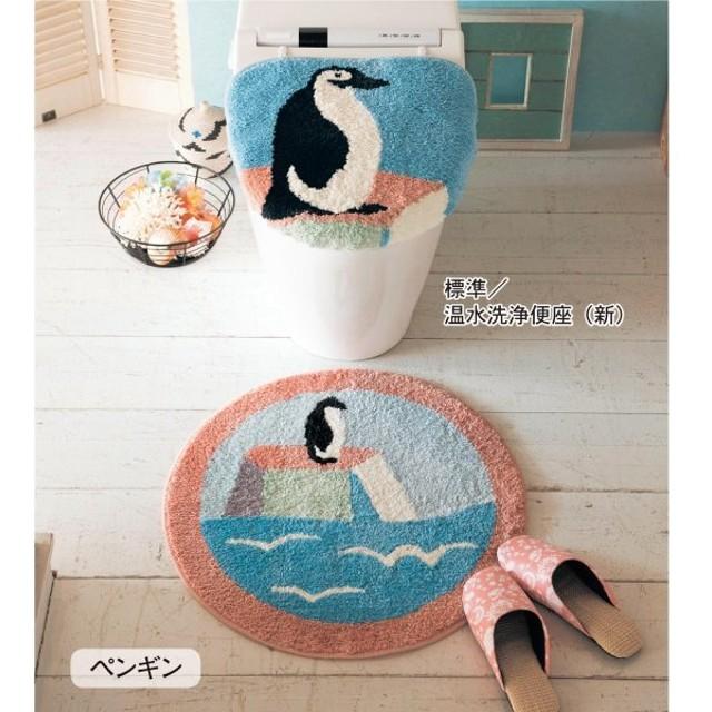 ふわふわマイクロファイバーのトイレマット・フタカバー(単品・セット)/ペンギン