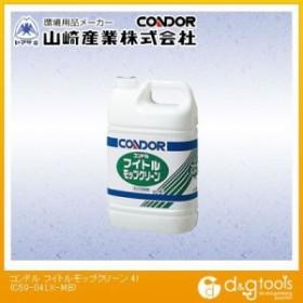 山崎産業(コンドル) フイトルモップクリーン  4L C59-04LX-MB
