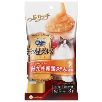 銀のスプーン 三ツ星グルメ おやつ つぶリッチ 南九州産鶏ささみ使用 (6g8本入)