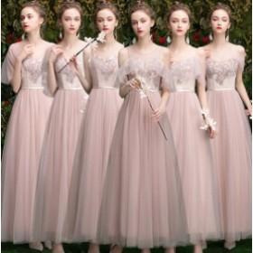 ブライズメイドドレス ロング丈 二次会 半ファスナー 半締め上げ 小さいサイズ XS パフスリーブ Vネック ノースリーブ フリル オフショ