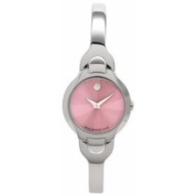 【当店1年保証】モバードMovado Women's 605284 Kara Swiss Quartz Bangle Bracelet Watch