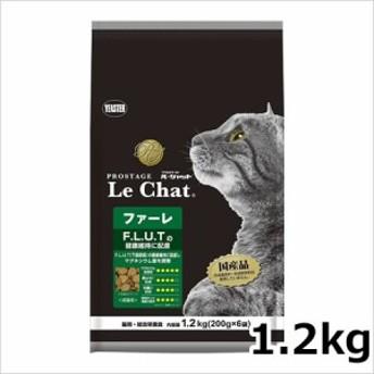 イースター プロステージ ル・シャット ファーレ 下部尿路の健康に配慮 成猫用 1.2kg