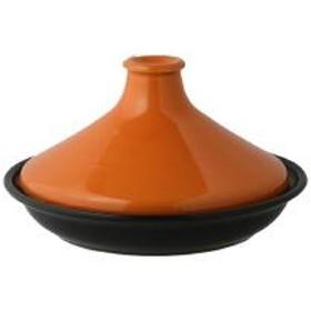 タジン鍋 COLORED 24cm (2~3人用) ガス火対応