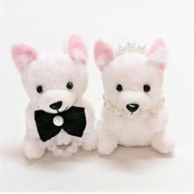 ミニウェルカムドール プチドック 犬(チワワ)結婚式 ぬいぐるみ 人形