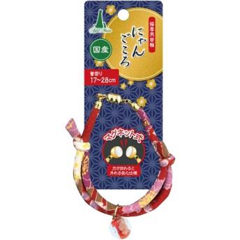 にゃんごころ トンボ玉首輪 赤 (1個)