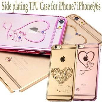 iPhone8/7/6/6s アイフォンケース カバー ソフトケース おしゃれ 可愛い サイドメッキ ラインストーン デコ ハート クリア TPU hta