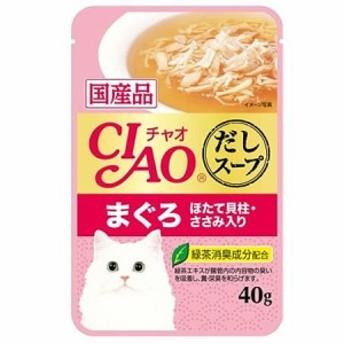 いなば CIAOだしスープパウチまぐろほたて貝柱ささみ入り 40g