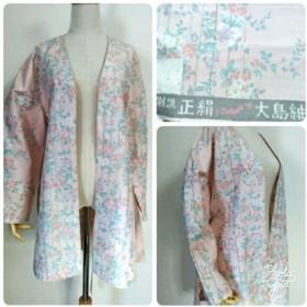 着物リメイク 大島紬で作ったゆったりロングカーディガン 花柄×ピンク
