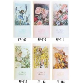 フラワーフェアリー チケットホルダー [Flower Fairies]フラワーフェアリー・輸入ファイル・妖精・
