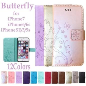 iPhone8/7/6/6s/SE/5/5s アイフォンケース カバー 横開 手帳型 カード収納 おしゃれ 可愛い バタフライ 蝶々 ストラップ付c