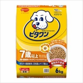日本ペットフード ビタワン 7歳以上 6kg