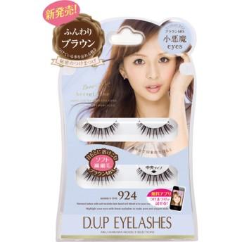 舞川あいくセレクション アイラッシュ シークレットブラウンMix 924 小悪魔eyes (2組入)