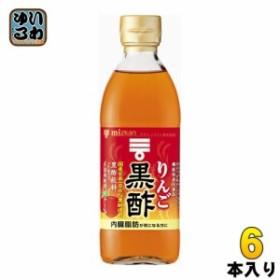 ミツカン りんご黒酢 6倍希釈用 500ml 瓶 6本入