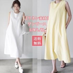 韓国ファッション綿麻リネンワンピース レディース マキシワンピース ロング丈 ナチュラル 着痩せ体型カバーぴったり 送料無料 ns-045