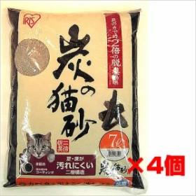 アイリスオーヤマ 炭の猫砂 7L×4個セット