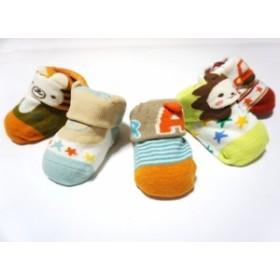 Sasuga 出産祝い ベビーソックス [ 5足組 ] ギフトセット かわいい 新生児 アニマル 柄 ( Boy / 男の子 )