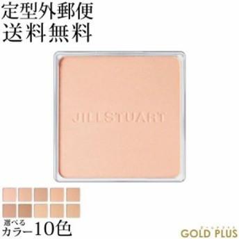 ジルスチュアート エアリーステイフローレス パウダーファンデーション レフィル (ケース別売り) 選べる10色