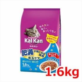 カルカン 成猫用 肥満が気になる猫用毛玉ケア 1.6kg
