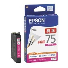 EPSON エプソン インクカートリッジ ICM75 マゼンタ ICM75 (2358763)  代引不可