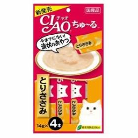 いなば CIAO(チャオ) ちゅ~る とりささみ 14g×4本【ちゅーる】