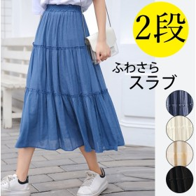 ★2段 ★ふわさらスラブ スカート★ 今だけ限定価格! 韓国ファッション シ 春夏 春物 美ライン 上品スタイル