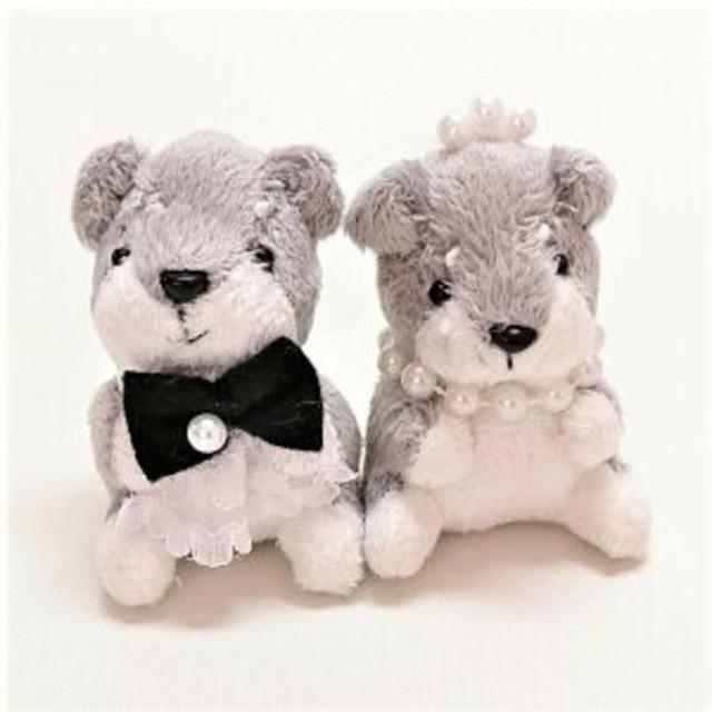 ミニウェルカムドール プチドック 犬(シュナウザー)結婚式 ぬいぐるみ 人形