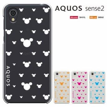 AQUOS sense2 かんたん アクオス センス2 スマホケース かんたん au SHV43K ハードケース 携帯カバー