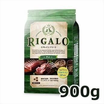 ライトハウス RIGALO リガロ ハイプロテイン ラム 900g