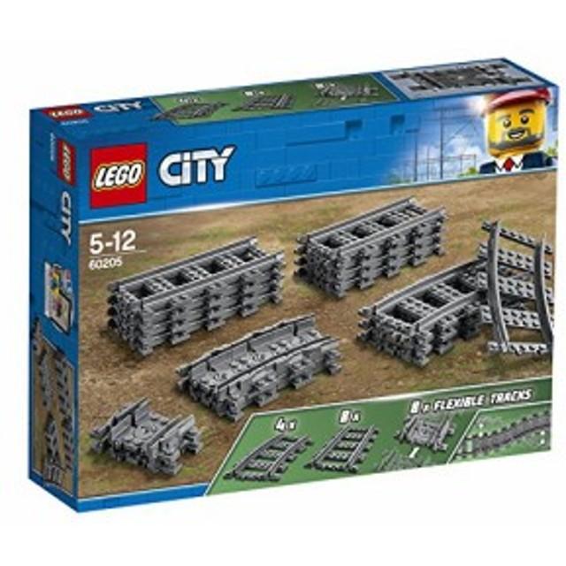 レゴLEGO City Tracks