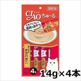 いなば CIAO(チャオ) ちゅ~る まぐろ タラバガニ入 14g×4本【ちゅーる】