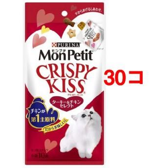 モンプチ クリスピーキッス ターキー&チキンセレクト (30g30コセット)