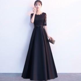 ロング ドレス レース袖 レディース パーティー 結婚式 二次会 お呼ばれ 大きいサイズ 袖あり リボン 黒