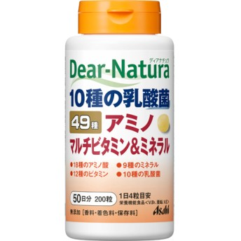 ディアナチュラ 49種アミノマルチビタミン&ミネラル (200粒)