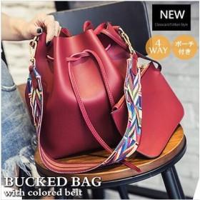 新品追加 Summer Straw Bag 100-TYPE大特価中 バッグ特集大容量トートバッグショルダーバッグハンドバッグ通学バッグ マザーバッグ 旅行バッグ