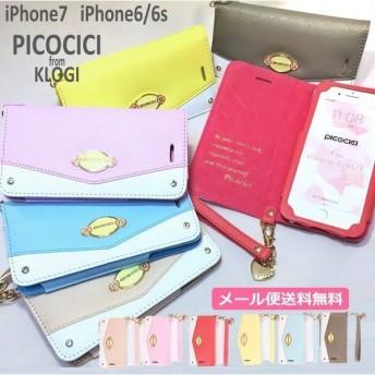iPhone8/7/6/6s アイフォンケース カバー 横開 手帳型 カード収納 おしゃれ 可愛い ブランド PICOCICI バイカラー ストラップ付a